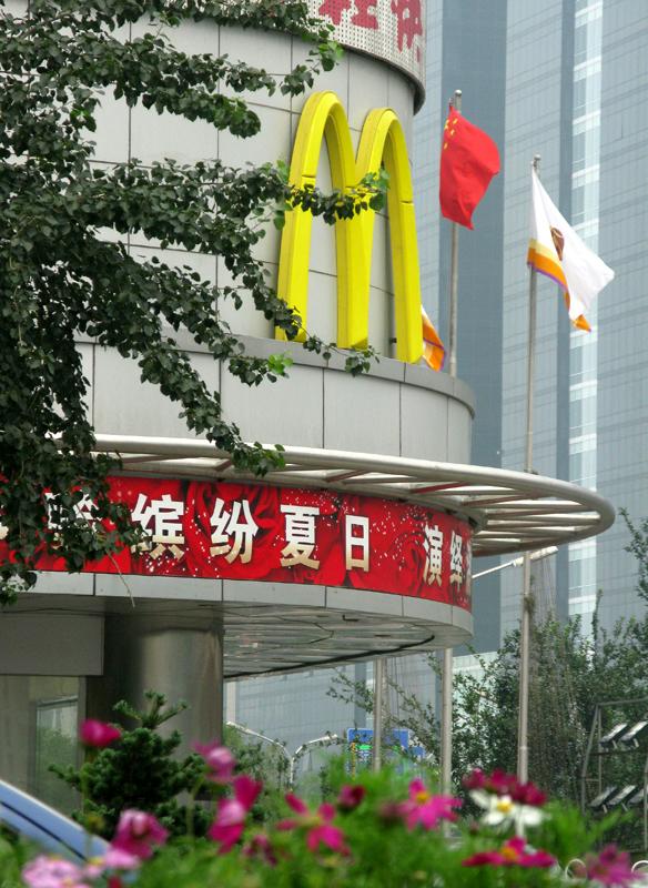 Hamburger in Beijing