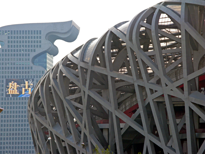 IBM «dragon's head» building next to the Olympics' stadium, architect Li Zuyuan