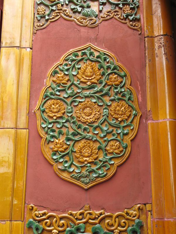 Delicate ornamental pattern