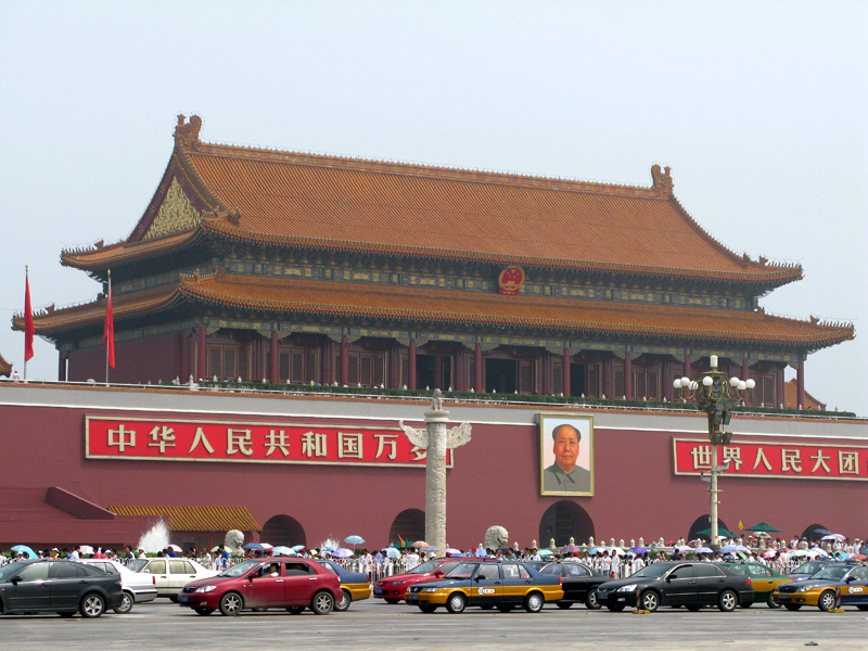 Edifice in front of the Forbidden City