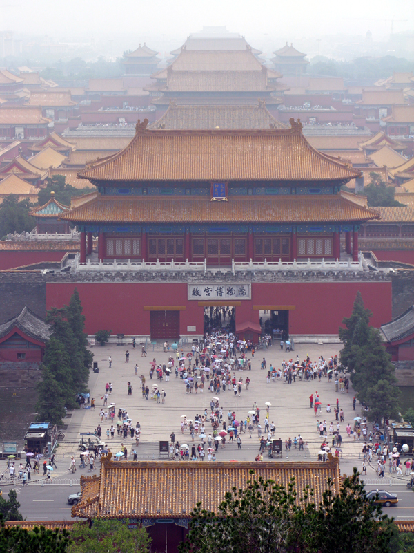 "View of the Forbidden City from the ""Coal's Hill"": North Gate, a whole succession of palaces..."