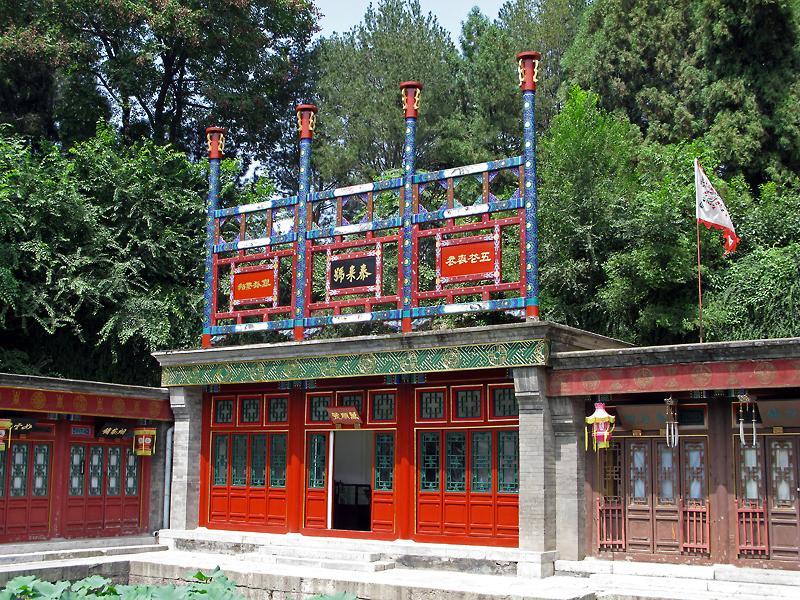Rue Suzhou bordée de boutiques qui à l'époque attiraient la clientèle féminine de la cour impériale