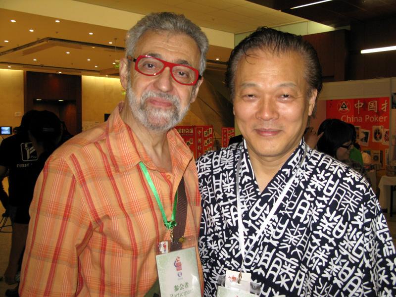 With Shintaro FUJIYAMA (Japan)