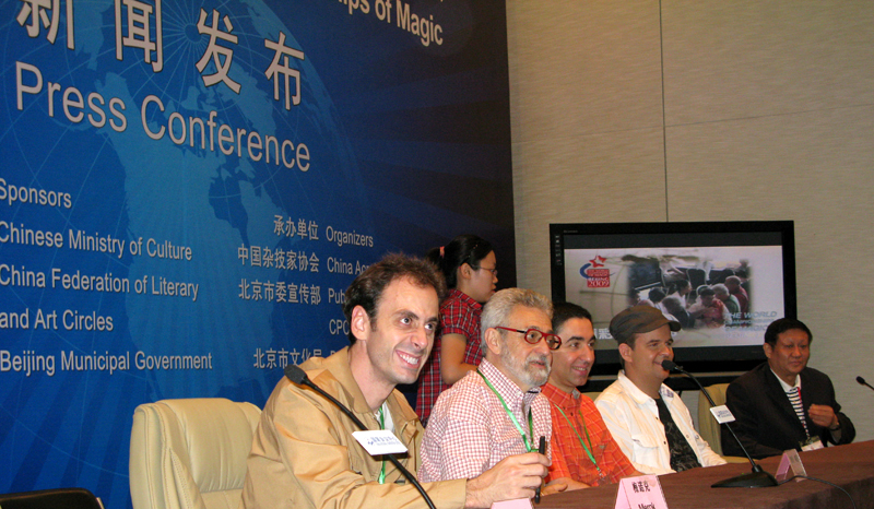 Press conference with (from l.to r.) MEROK (Argentina), Omar PASHA and Louis, TOPAS (Germany), M.LIN (China, Executive President of the Beijing FISM Convention)