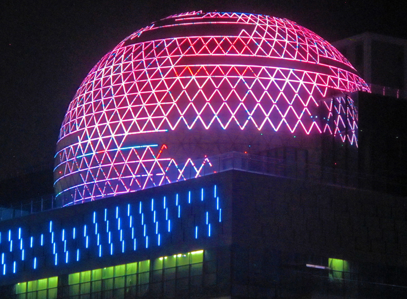 Ningbo Science Exploration Center