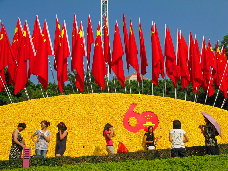 Flowers and flags in the Happy Valley Park celebrating the 60th anniversary of the People's Republic of China