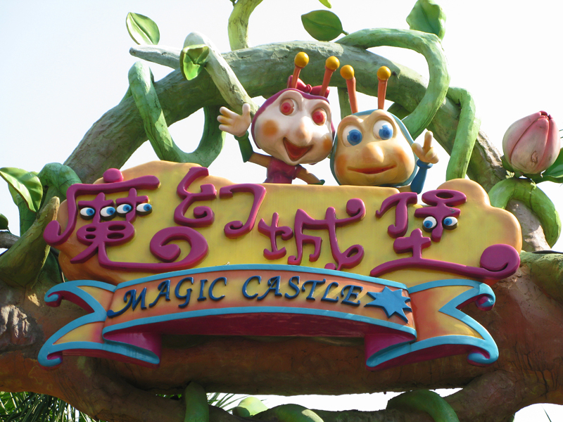 « Magic Castle » characters welcome you