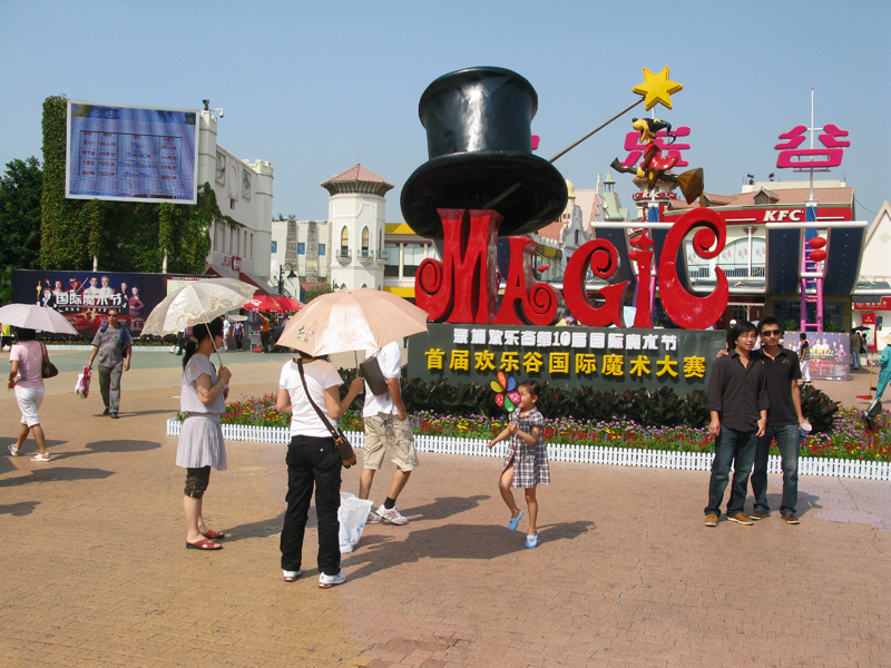 Entrance to the magic dedicated « Happy Valley » Park