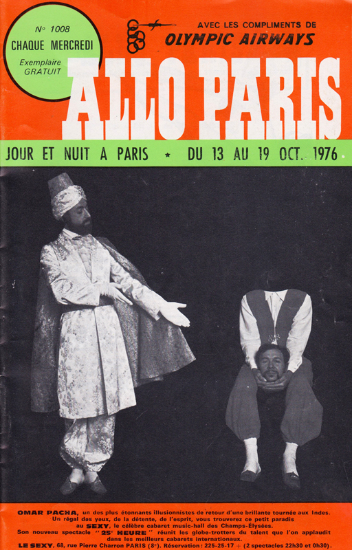 """France, Paris, cover page of the artistic and night life magazine, """"Allo Paris"""", 1976"""