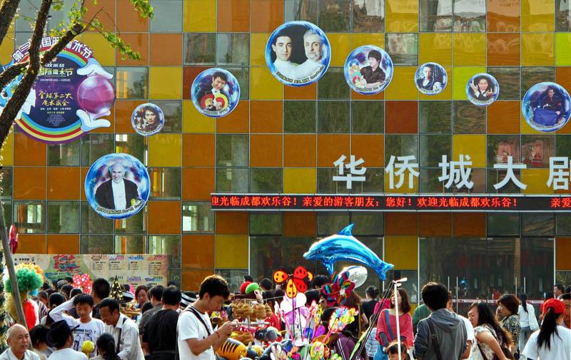 China, Chengdu, Happy Valley Park, International Magic Festival, 2010
