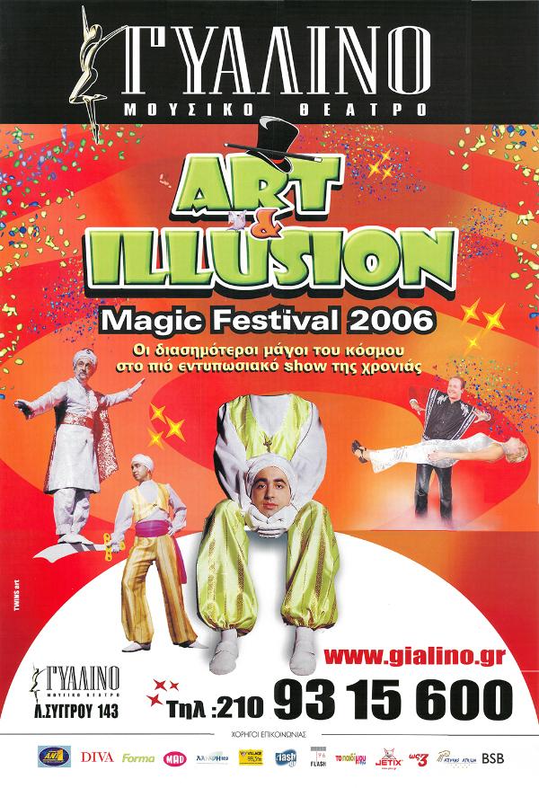 """Greece, Athens, """"Art and Illusion"""" Magic Festival, 2006"""