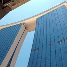 Hôtel Marina Bay Sands