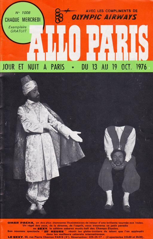 """France, Paris, page de couverture du magazine de la vie artistique et nocturne, """"Allo Paris"""", 1976"""