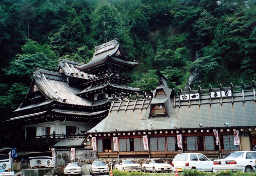 Japon 1991 Hiroshima-Ube 11.07.91 ex repaire de brigands_modifié-1_modifié-1