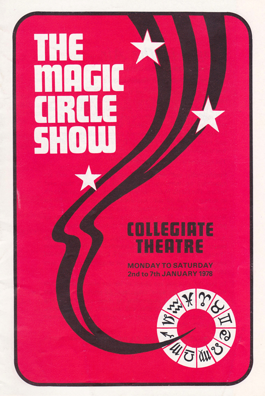 londres-1978-collegiate-theatre-ext_modifie-2_modifie-1-copie_modifie-2