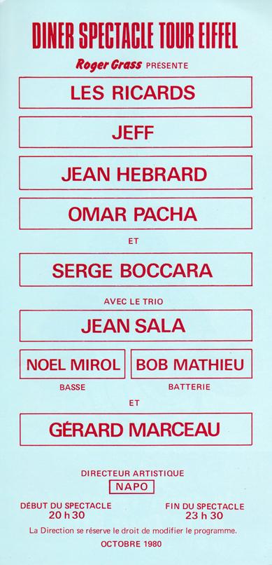 paris-tour-eiffel-oct-1980-dos_modifie-1-jpeg-copie_modifie-2