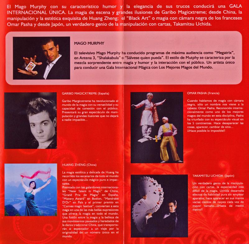 san-ildefonso-2012_modifie-1_modifie-2